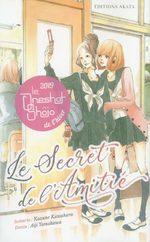 Le Secret de l'amitié 1 Manga