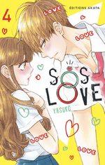 SOS Love 4 Manga