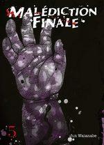 Malédiction finale 5 Manga