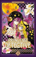 Princesse détective # 4