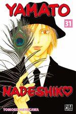 Yamato Nadeshiko 31 Manga