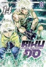 Riku-do - La rage aux poings 14