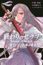 Seraph of the end - Glenn Ichinose - La catastrophe de ses 16 ans 3 Manga