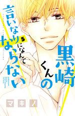 Black Prince & White Prince 5 Manga