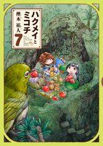 Minuscule 7 Manga
