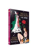 Animerama - Cleopatra et Mille et une nuits 1 Produit spécial anime