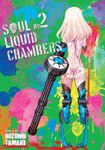 Soul Liquid Chambers 2