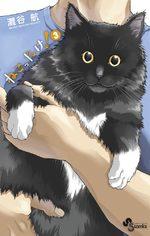 Félin pour l'autre 3 Manga