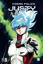 Cosmo Police Justy 3 Manga