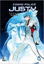 Cosmo Police Justy 5 Manga