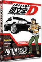 Initial D - 1st Stage 3