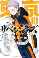 Tokyo Revengers 10 Manga