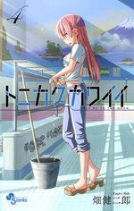Tonikaku Kawaii # 4