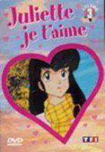 Juliette je t'aime 3