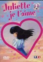 Juliette je t'aime 2