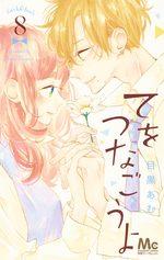 Te wo Tsunagou yo 8 Manga