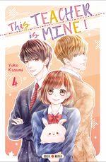 This Teacher is mine ! 4 Manga