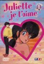 Juliette je t'aime 1