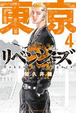 Tokyo Revengers 4 Manga