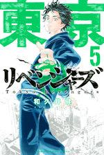 Tokyo Revengers 5 Manga
