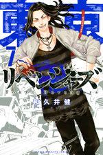 Tokyo Revengers 7 Manga