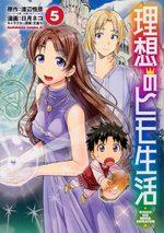 A Fantasy Lazy Life 5 Manga