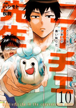Nietzsche-sensei - Konbini ni, Satori Sedai no Shinjin ga Maiorita # 10