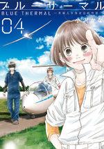 Blue Thermal 4 Manga
