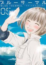 Blue Thermal 5 Manga