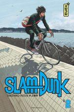 Slam Dunk # 2