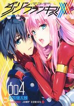 Darling in the Franxx 4 Manga