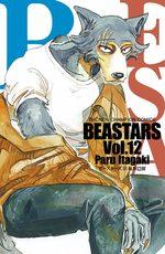 Beastars # 12