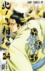 Hinomaru sumô 24 Manga