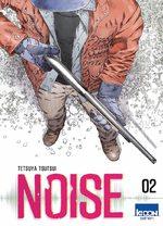 Noise # 2