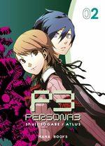 Persona 3 2 Manga