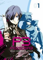 Persona 3 1 Manga