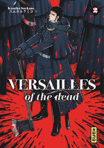Versailles of the Dead # 2