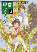 Un pont entre les étoiles 2 Manga