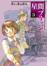 Un pont entre les étoiles 3 Manga