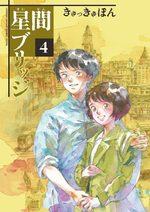 Un pont entre les étoiles 4 Manga