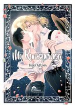 My Rumspringa Manga