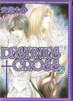 Destinies cross 2