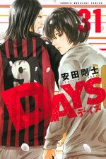 Days # 31