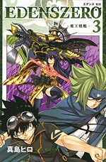 Edens Zero 3 Manga