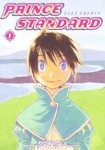 Prince Standard 1 Manga