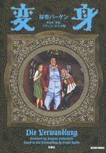 La métamorphose 1 Manga