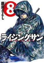 Rising sun 8 Manga