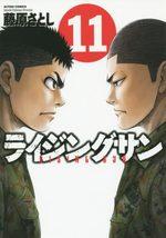Rising sun 11 Manga
