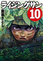 Rising sun 10 Manga