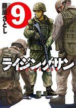 Rising sun 9 Manga